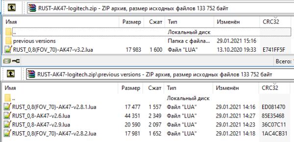macros for rust on ak47 - logitech
