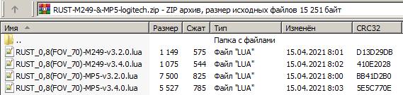 macros for rust on logitech