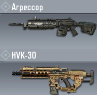 macros for call of duty mobile on MANOWAR and HVK30