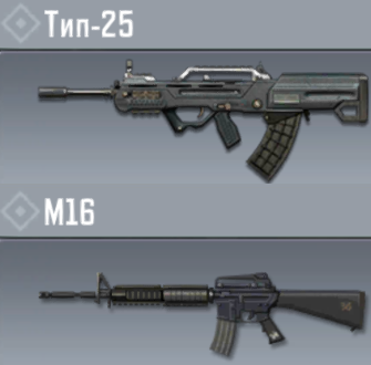 macros for call of duty mobile on TYPE25 and M16